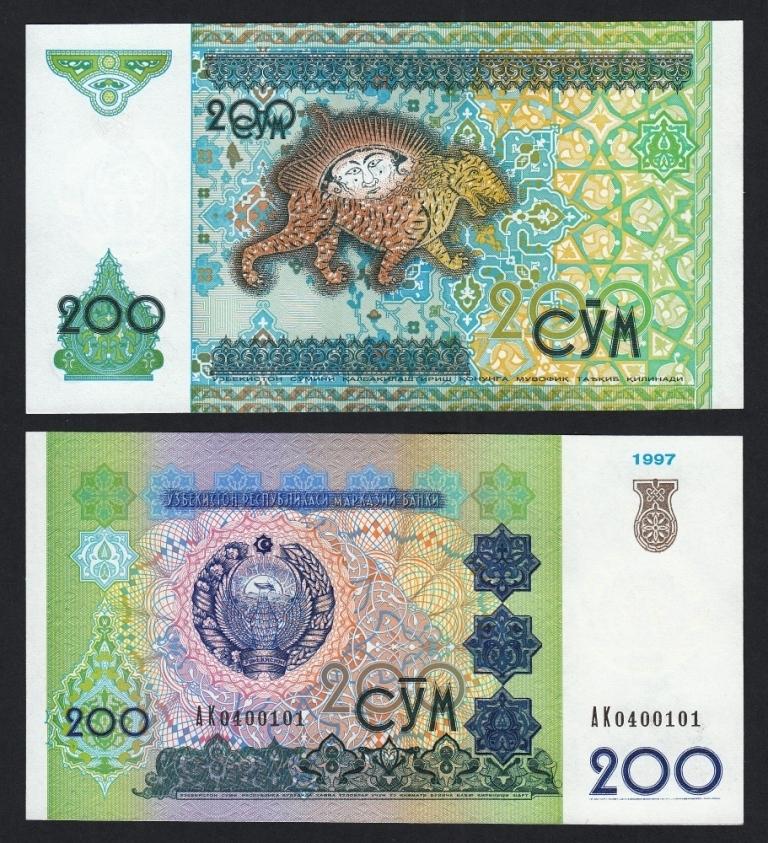 советская монетница