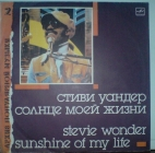 Stevie Wonder	Sunshine of my life	  LP