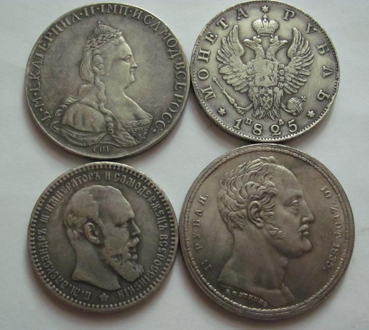 монеты царской россии в картинках с ценой уже