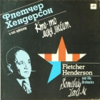 Fletcher Henderson	Somebody loves me	ТашЗГ	 LP