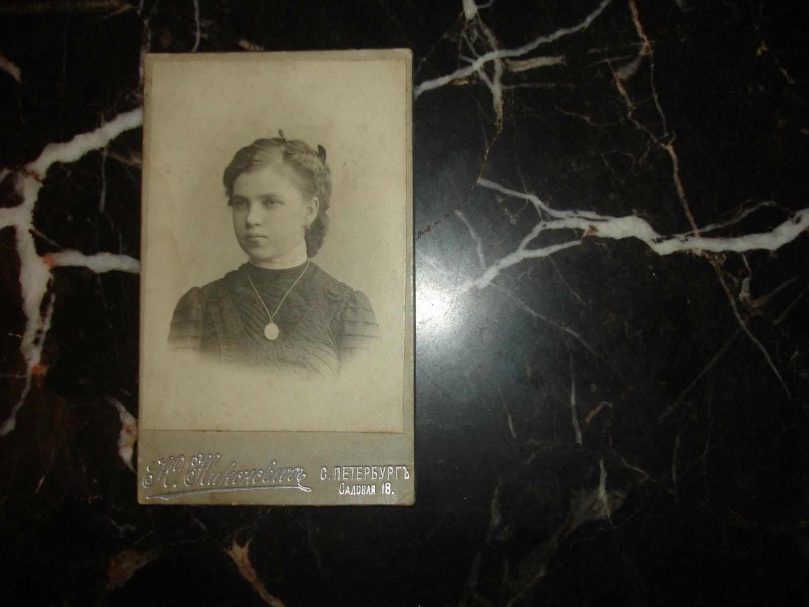 4bbe756b9d1 Купить Старинный визит-портрет.ГИМНАЗИСТКА ПАНЯ К.№2