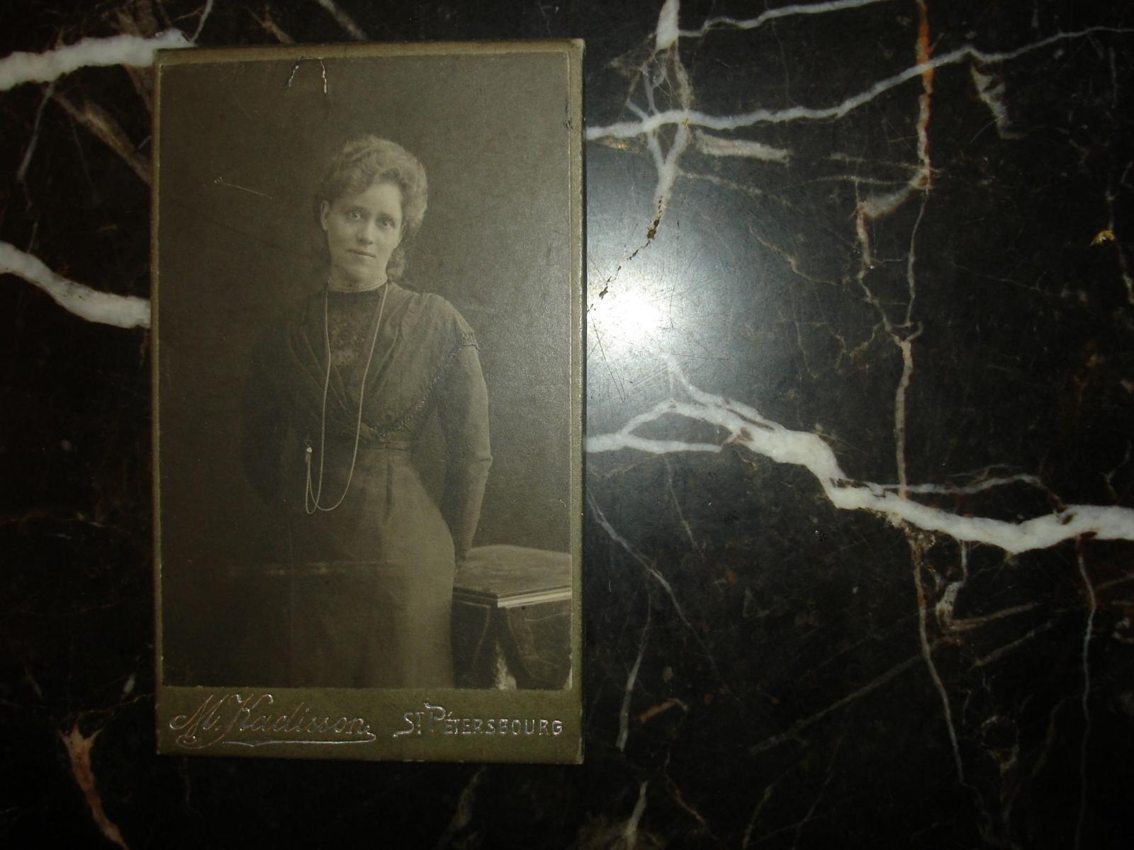 338952aaf56 Купить Старинный визит-портрет.ЗНАТНАЯ ДАМА №2