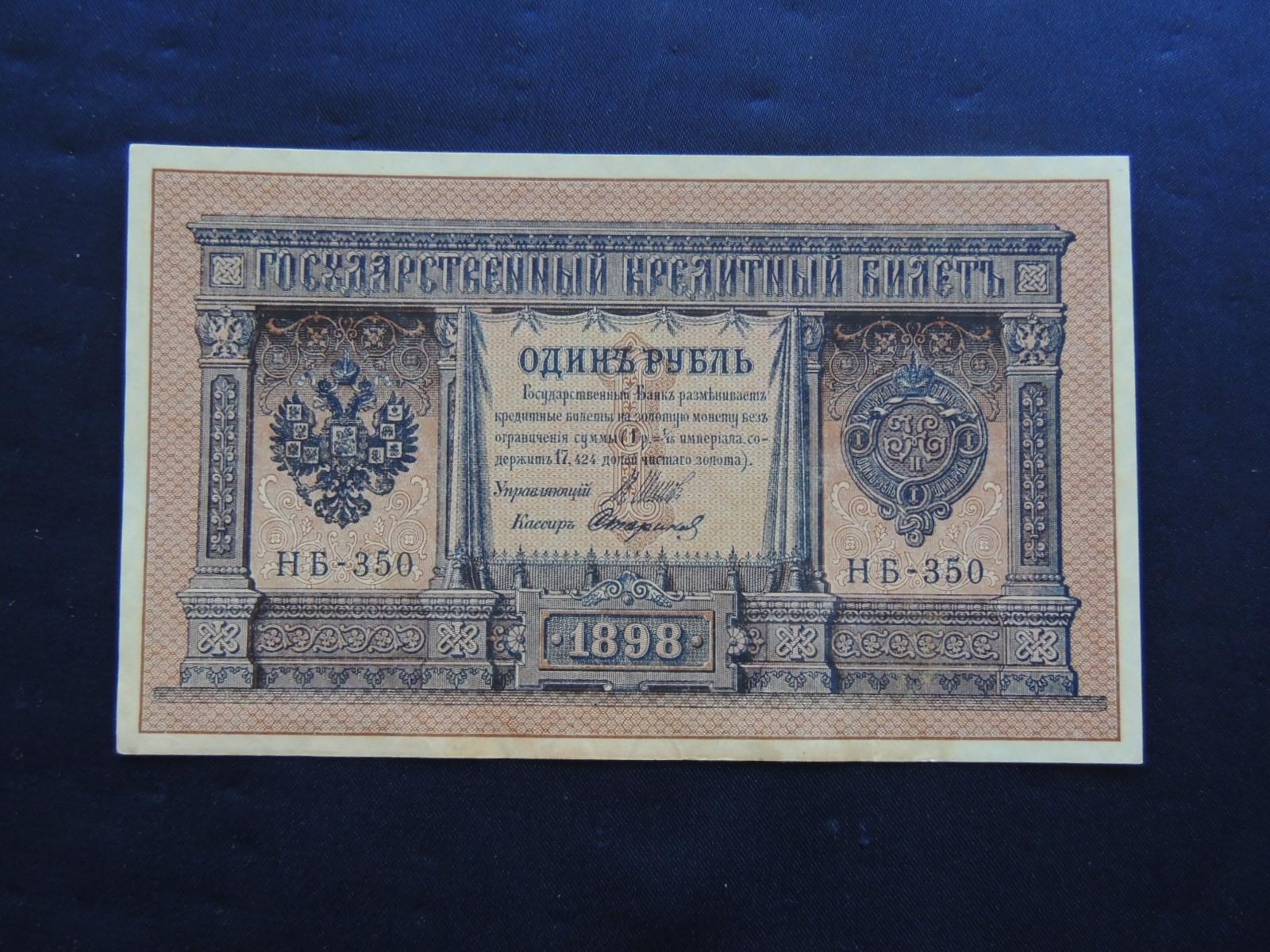 страницу сколько будет 192 доллара в рублях грузы