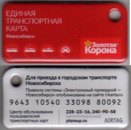 втб 24 официальный сайт кредитные карты