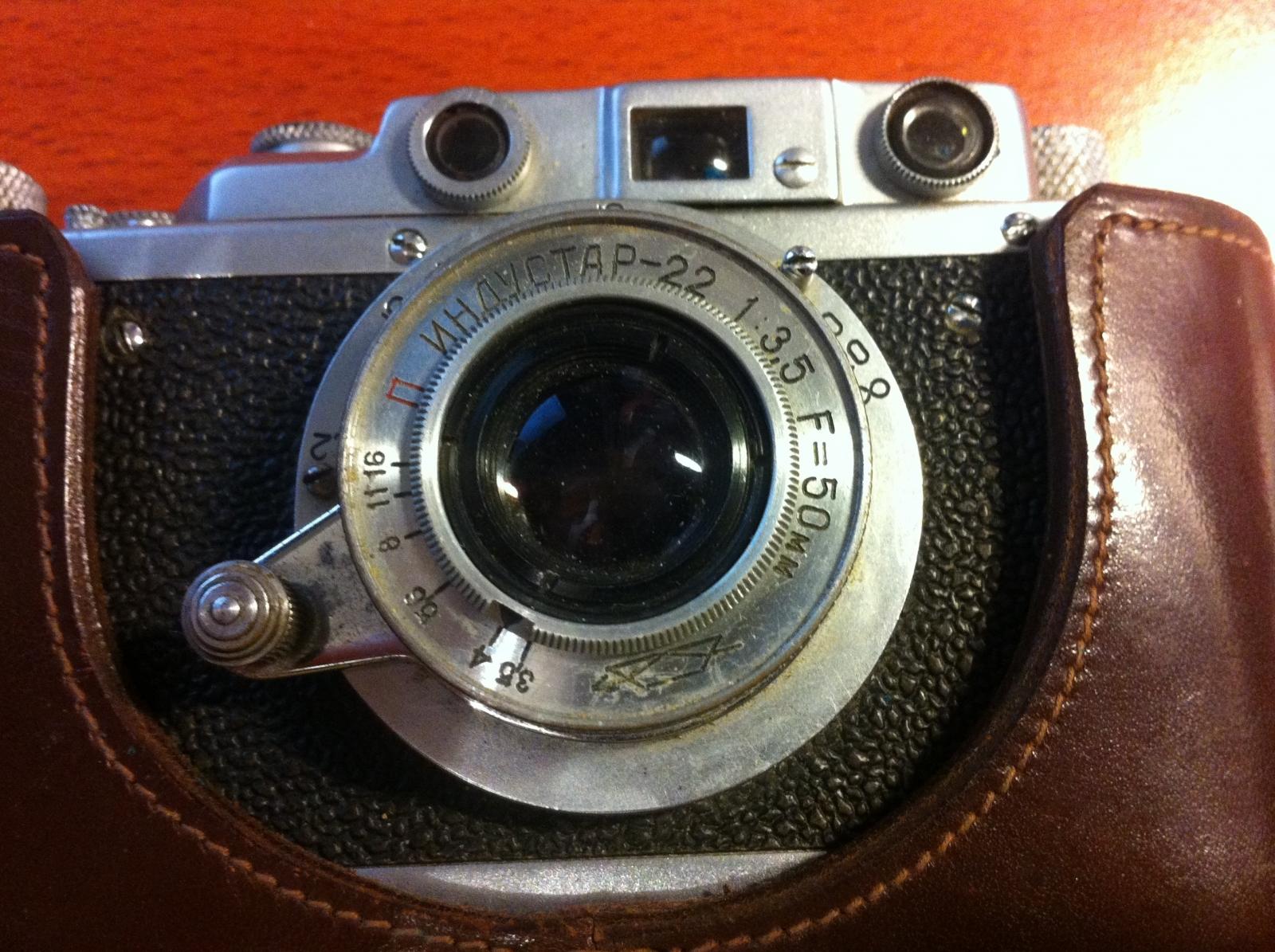 нашем фотоаппарат фэд в чехле почтовый код