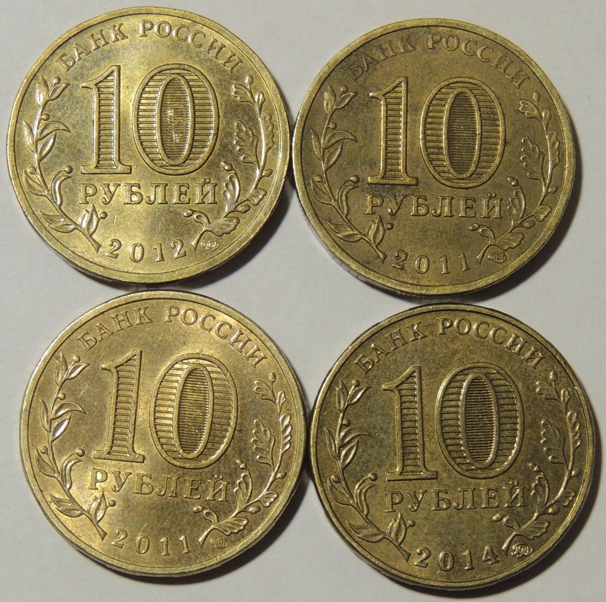 Гвс комплект журнал монеты и банкноты график выхода 2017