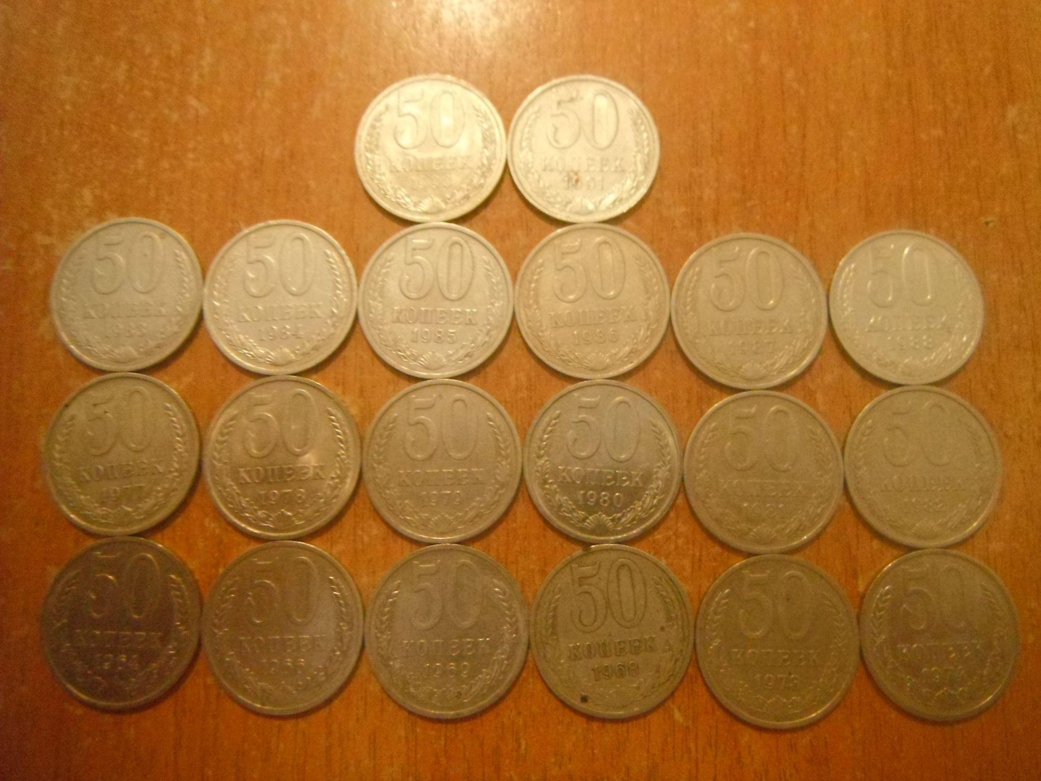фото всех юбилейных монет ссср копеек его разрешается только