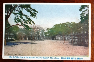 Япония outside view of the 6th and the 7th shoguns mau cleum ретро ПК