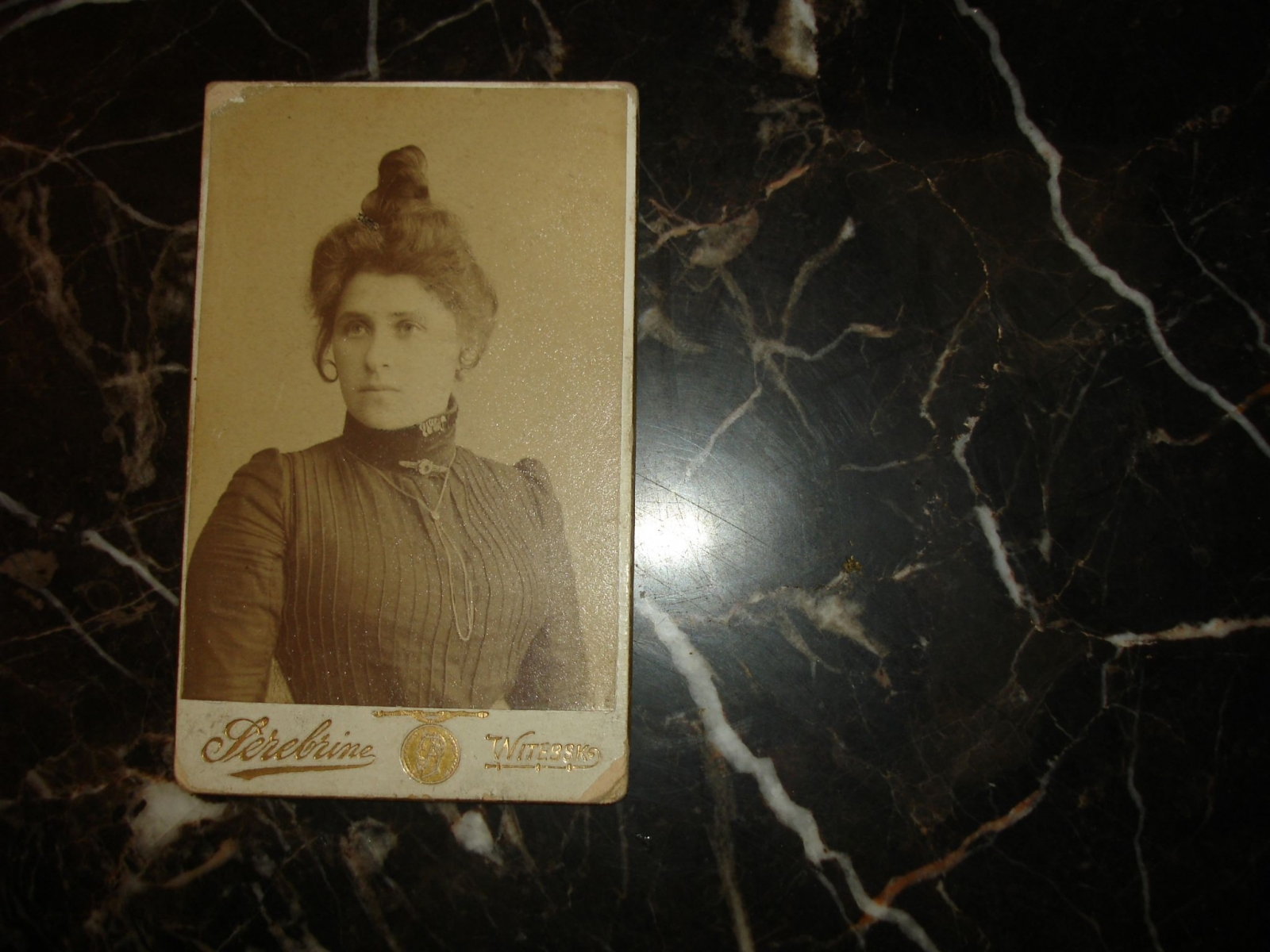 10523e5f0f8 Купить Старинный визит-портрет.ДАМА
