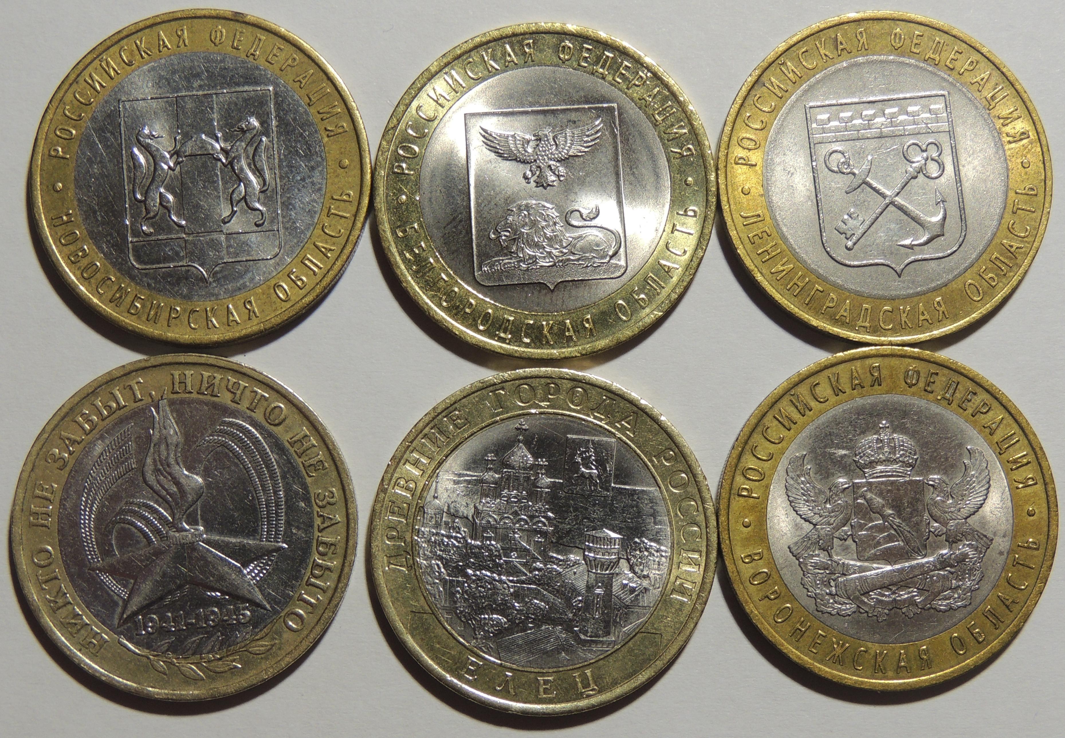 фото монет которые можно продать такие некомпетентные