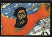 Каталог выставки живописи Глазунов И.С. Вологда 0007