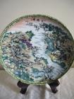 Тарелка декоративная Китай