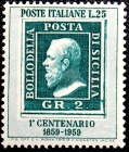 Италия 1959 год . Stamp of 2 grain of Sicily
