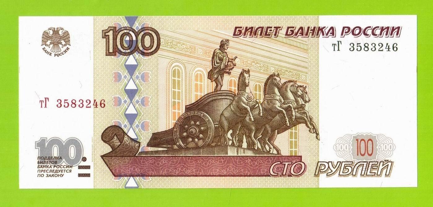 виды какой можно открыть бизнес со 100 000 рублей своим годовалым ребенком