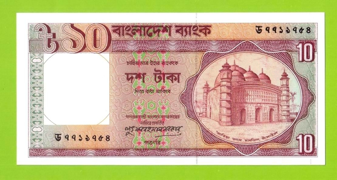 ppp bangladesh