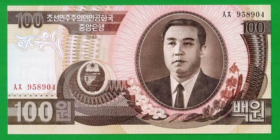 где во владивостоке купить выгоднее корейские воны полетов, чего