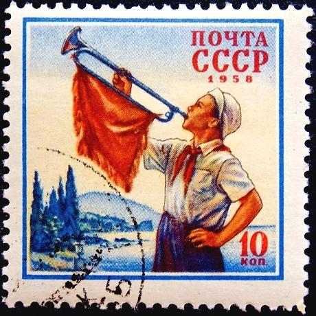 Советские открытки к дню защиты детей, сиреневая картинки
