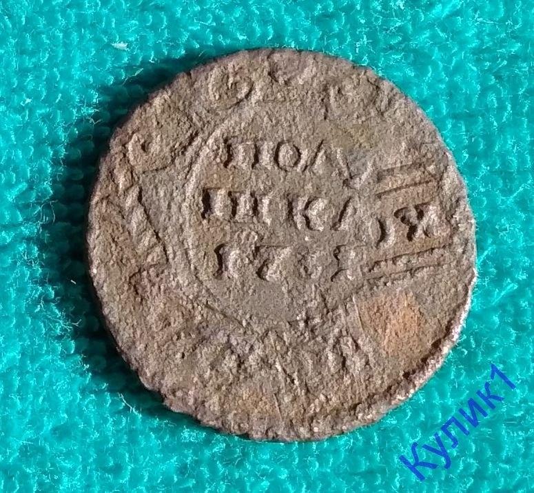 Купить полушка 1731 г. переЧекан из крестовой копейки * редк.
