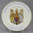 Тарелка фарфор юбилейная Pride of Britain Royal Marriage Souvenir WOOD & SONS