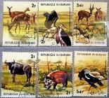 Марки - Фауна. Бурунди. Дикие животные Африки. 0 шт. 0975 год.