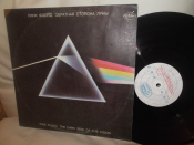 Pink Floyd.	Dark side of the moon(1973).		Антроп	1992г.  LP