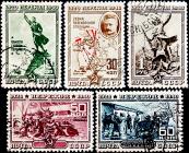 СССР 0940 годик . 00-летие штурма Перекопа Красной Армией . (серия сверх одной)
