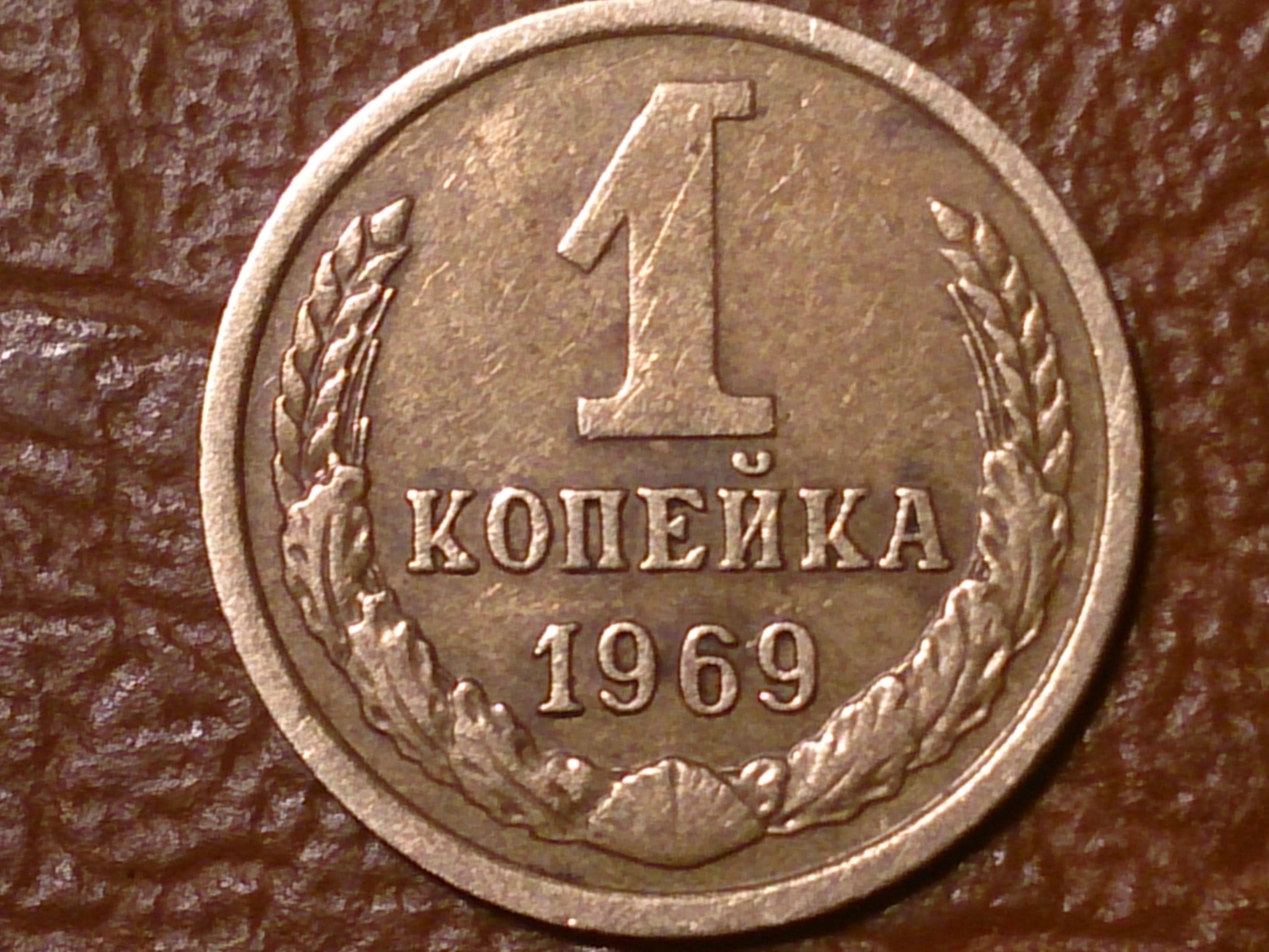 Добавление монеты