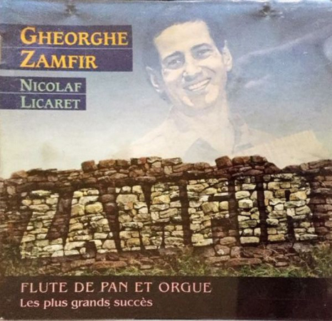 Gheorghe Zamfir Nicolaf Licaret  (флейта и орган)	Flute de pan et orgue	1993г	Czech	Selected Sound no IFPI CD