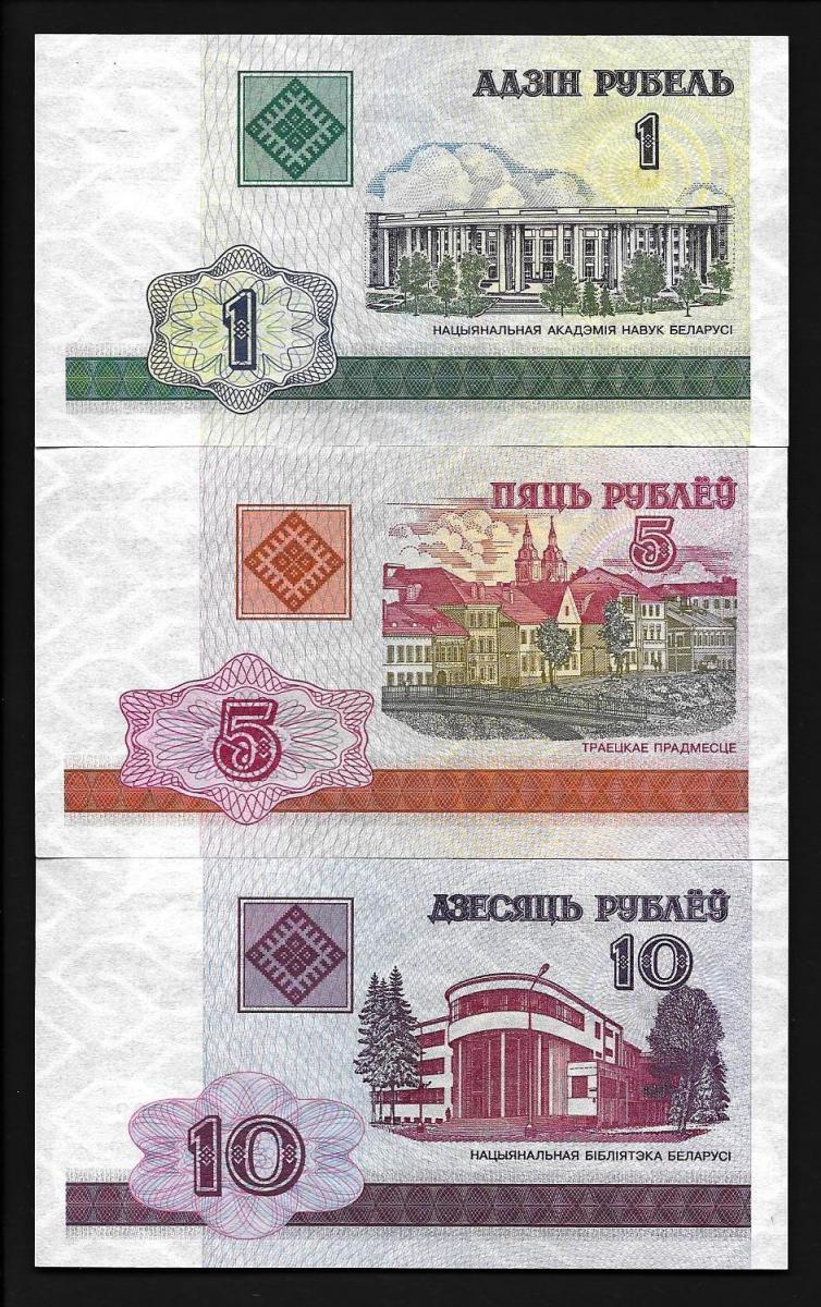 беларусь банкнот г стоимость 2000 год бумажных