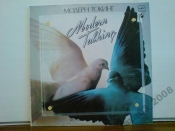Modern Talking Ready for romance Мелодия Brother Louie. Just we two. Lady Lai и др. EX LP