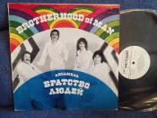 Brotherhood Of Man	Братство Людей	РЗГ,      LP