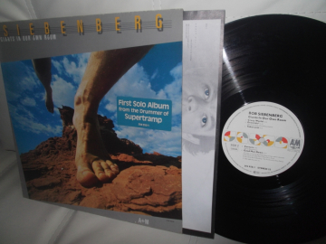 Siebenberg (Supertramp)	Giants in our own room	Germany	A&M	1985г		     LP