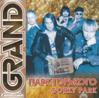Парк Горького Gorky Park	Grand Collection	2002г		Квадро-Диск	 	  CD
