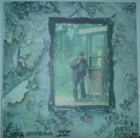 Led Zeppelin IV 1971г + V 1973г Антроп 2LP