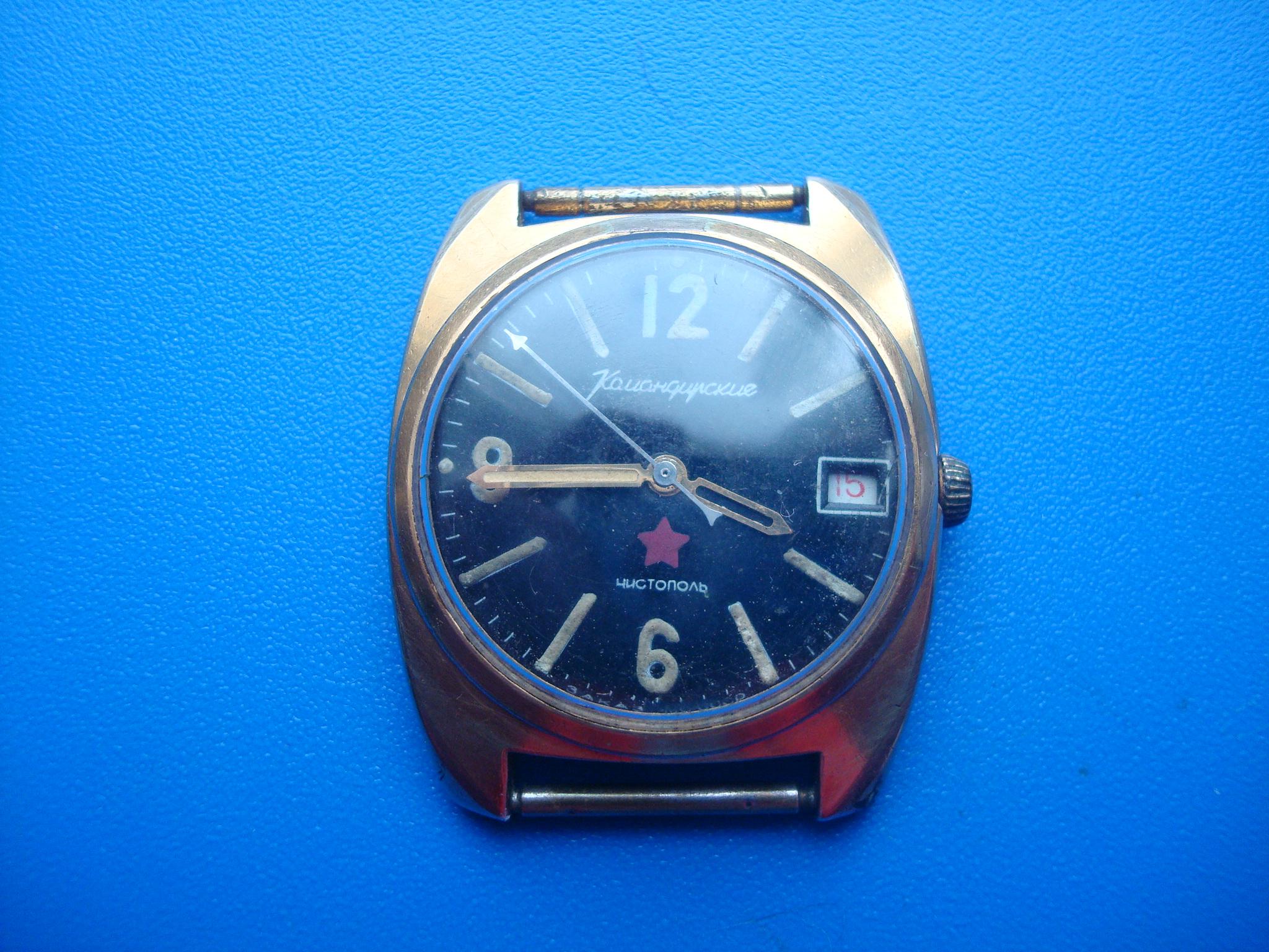 Часы продать командирские ссср часа эксперта стоимость