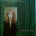 Sandra + Michael Cretu	Long play (Maria Magdalena. In the heat of the night. You and I и др.)	лицензия альбома 1985г  LP