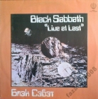 Black Sabbath + Ozzy Osbourne	Live at last (1980г)		SNC	1990г. LP