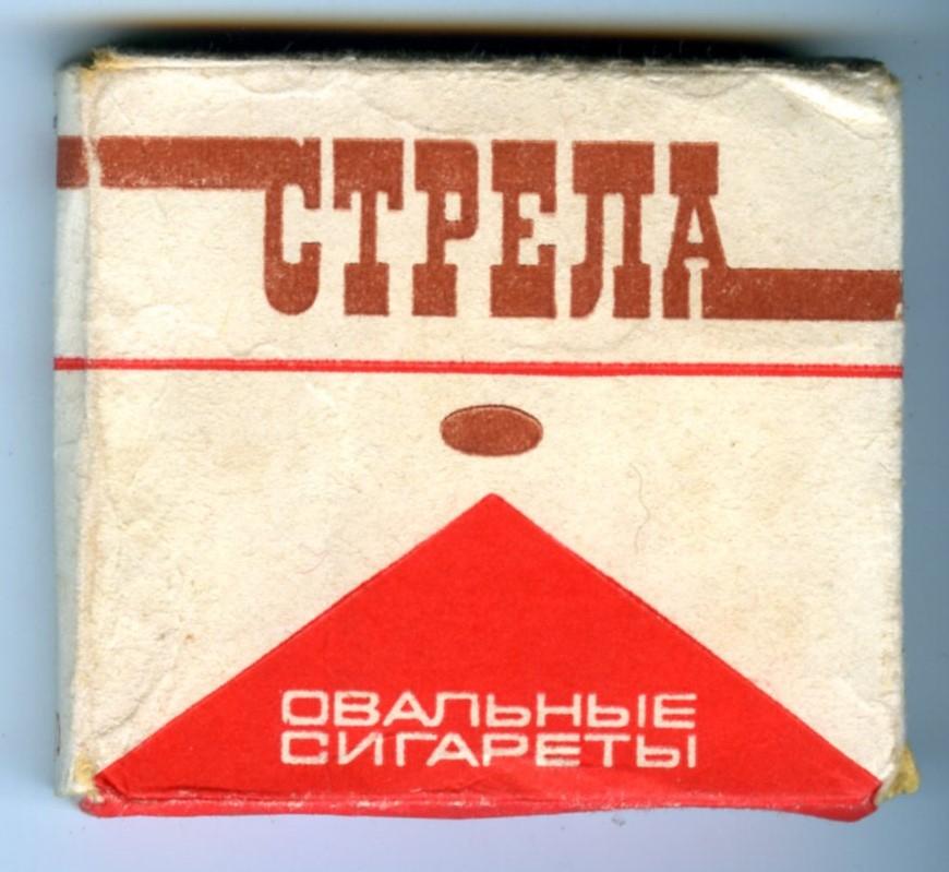 Сигареты ленин купить сигареты с китая купить