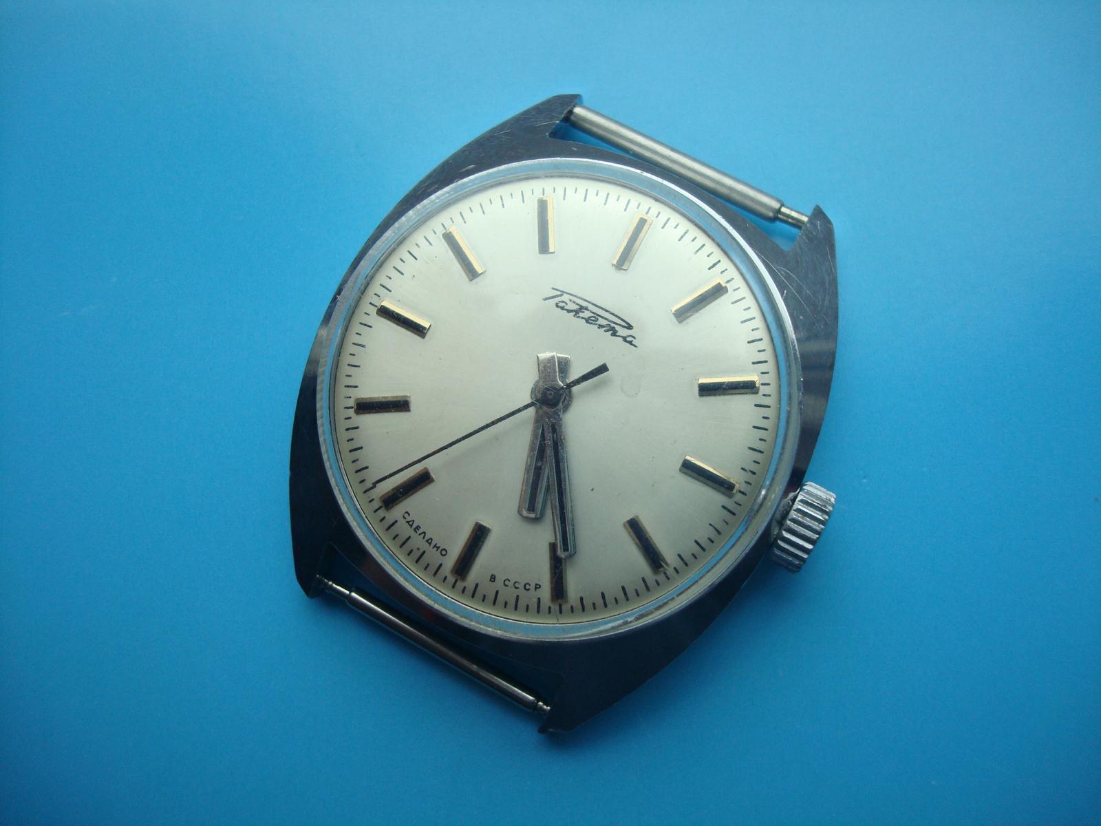 Продать ракета где часы золотые часы продать антикварные