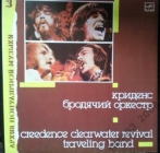 Creedence Clearwater Revival Криденс	Бродячий оркестр.Traveling band (сборник записей 1969-70гг)	ЛЗГ  LP