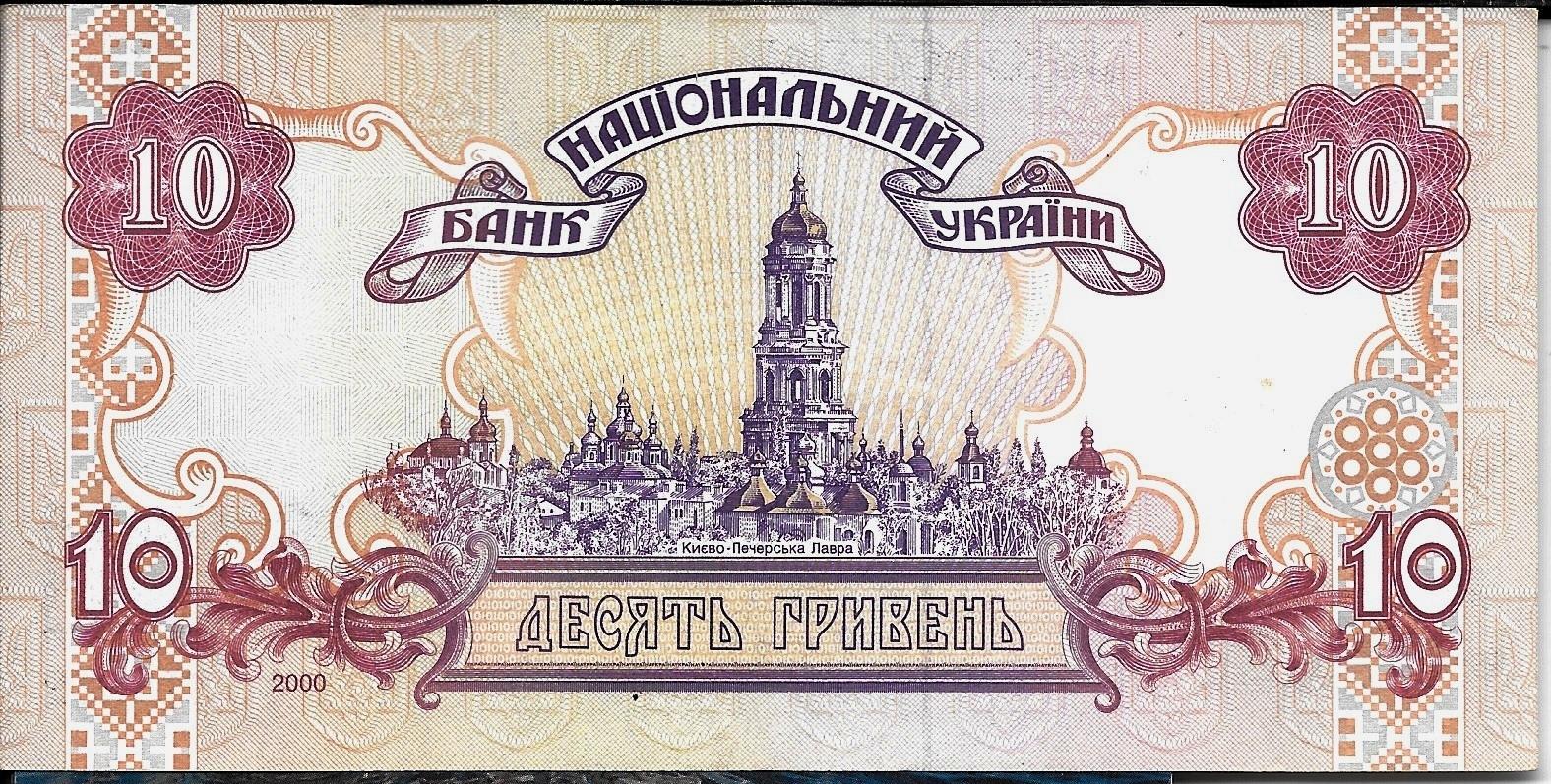 5гривен 2000гльвовский театр + 2600л керчь до 12062012г - 3jpg 13429 кб просмотров: 76