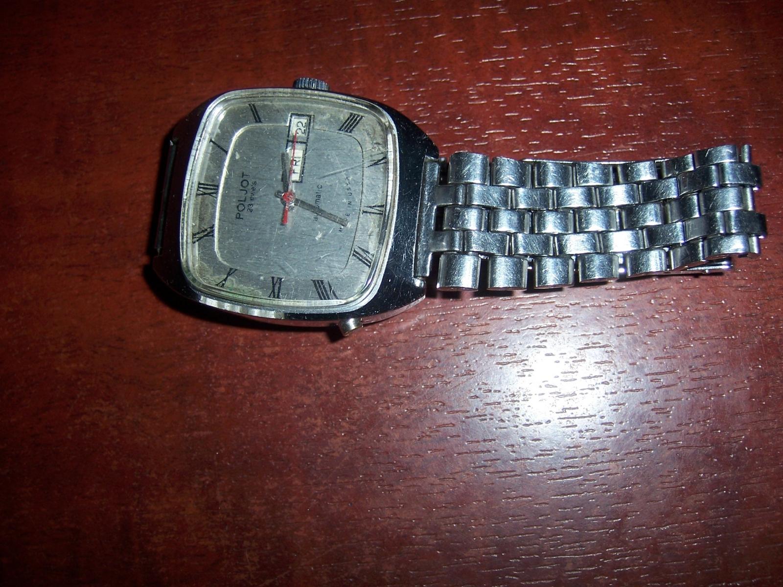 как прочесть инструкция на часы casio g-shock wr30m