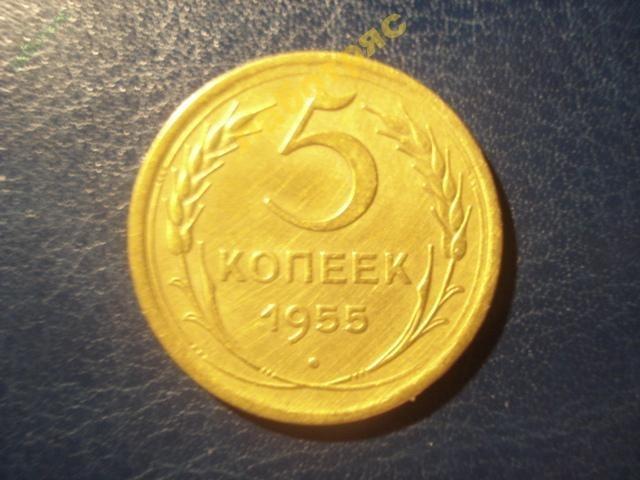 15 копеек 1967 года, стоимость, разновидности, а также детальная информация о монетах ссср, их 10, 15