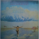 Manfred Mann`s Earth Band Ансамбль Мэнфреда Мэнна лицензия альбома `Watch` 1978г. LP