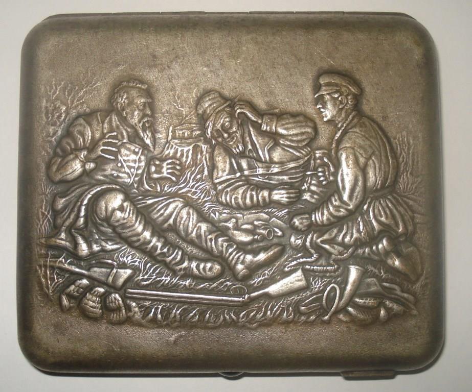 Портсигар охотники на привале продать монеты в ельце