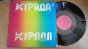 Зодиак	Disco Alliance	АЗГ,	 	1980г	  LP