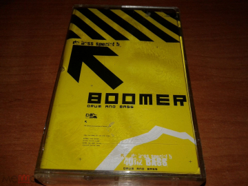 BOOMER Drum And Bass KDK Records новая