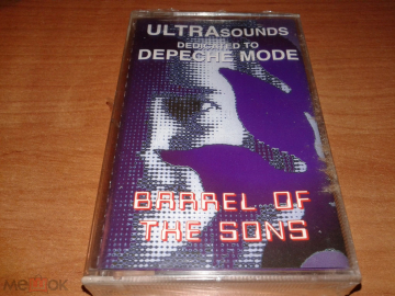 DEPECHE MODE Ultra Sound Dedicated To Depeche Mode Barrel Of The Sound Good Dance Records запечатана