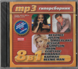 Various (Beyonce Rihanna Akon) 2003 MP 3 SEALED