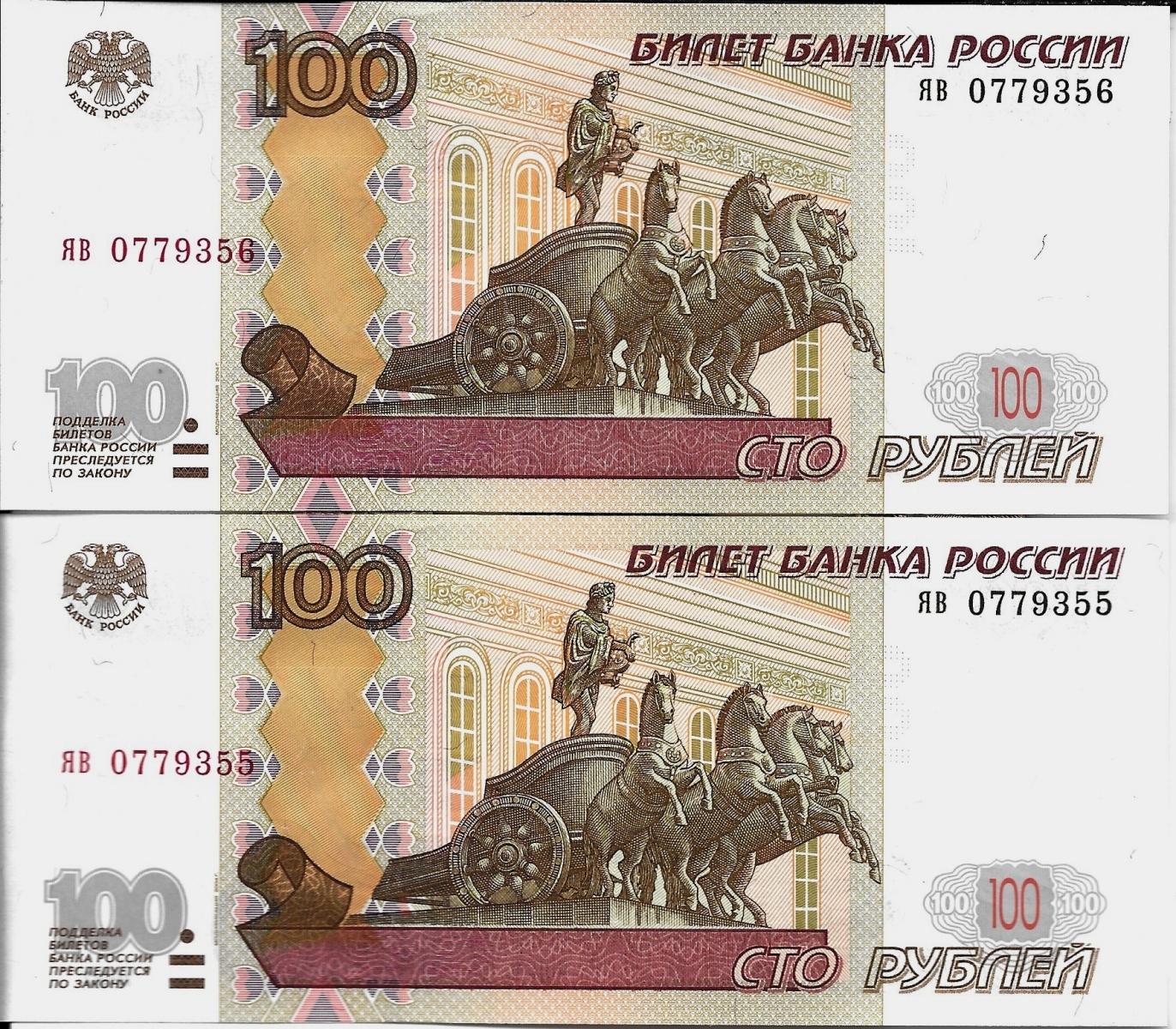 600 рублей фото 2 коп 1810 года цена